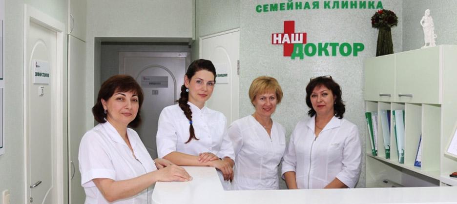 уже полюбившаяся стоматология в 212 поликлинике записаться Любая страна